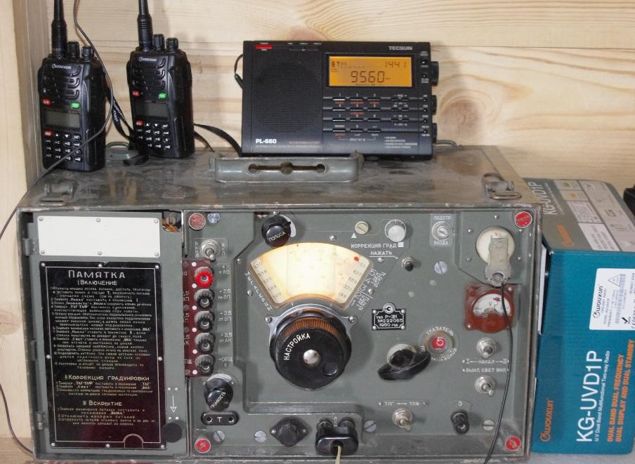 Радиосвязь из хлама [Архив]