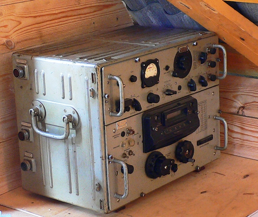 Радиостанция [Архив]